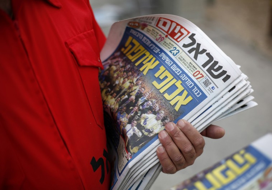 Resultado de imagem para Israel Hayom