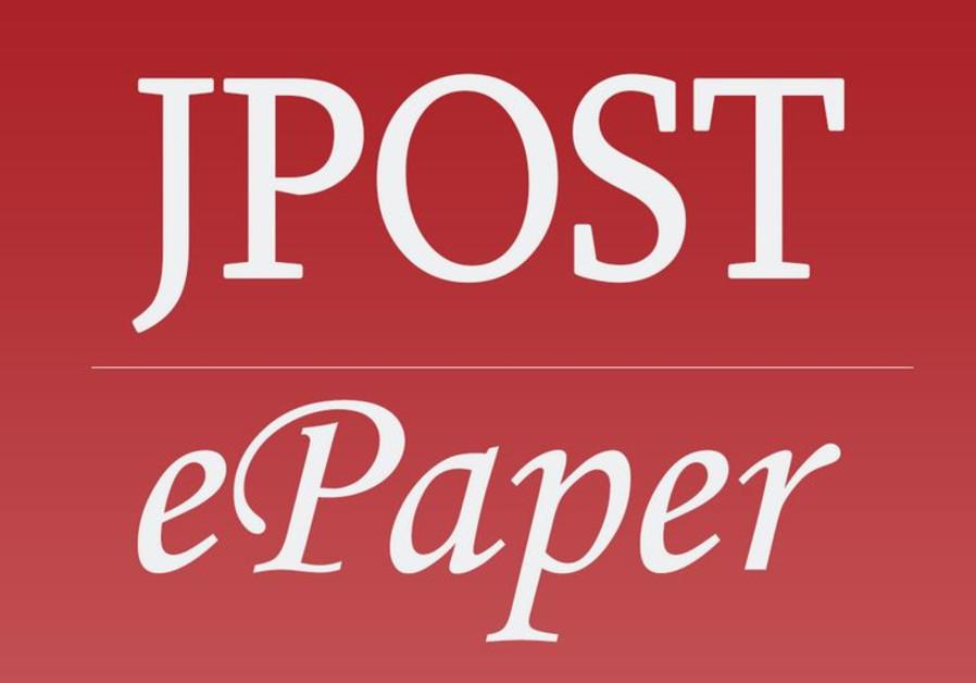 Jpost ePaper app