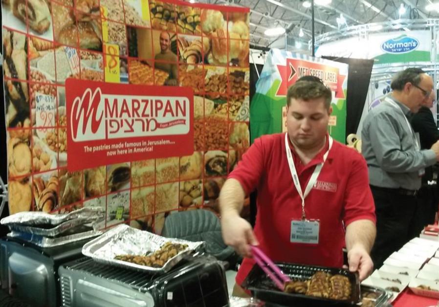 JERUSALEM'S OWN Marzipan bakery
