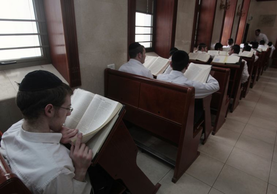 Jewish youths study religious texts