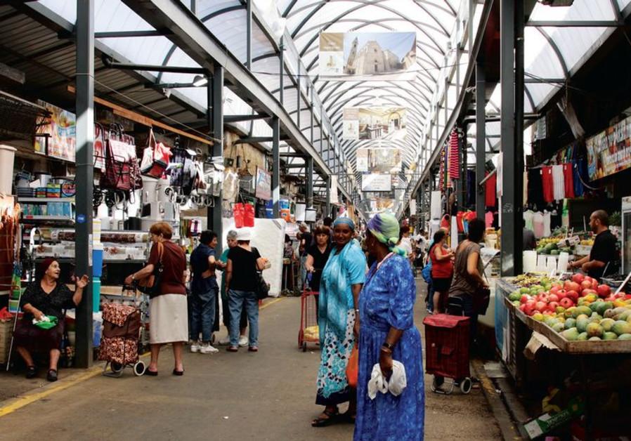 The Ramle Market