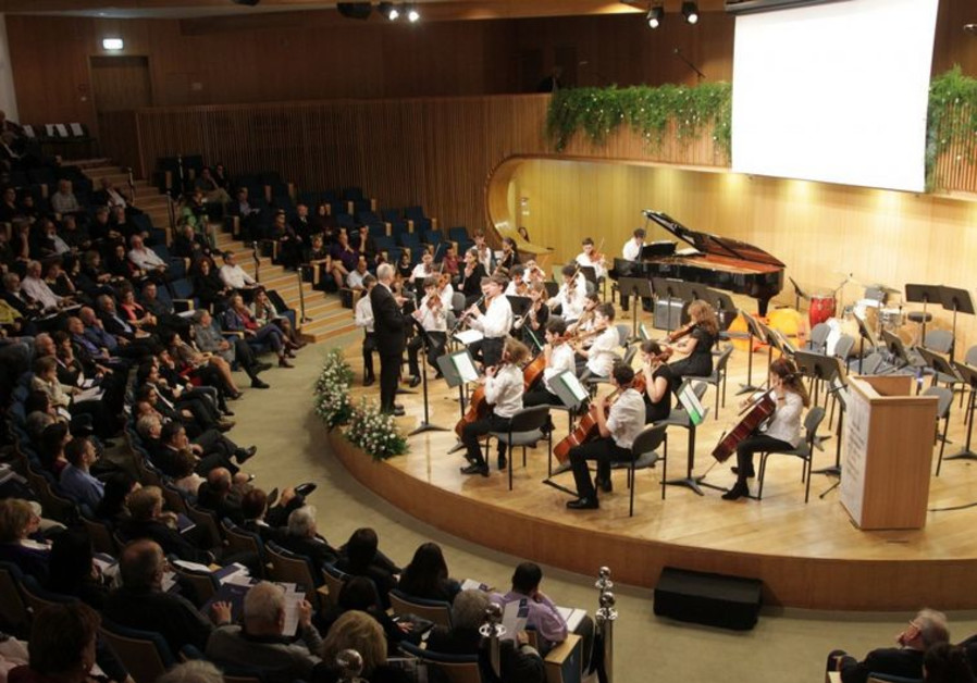 The Israel Conservatory of Music in Tel Aviv