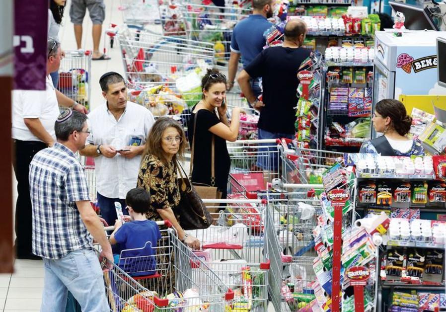 Israeli Supermarket