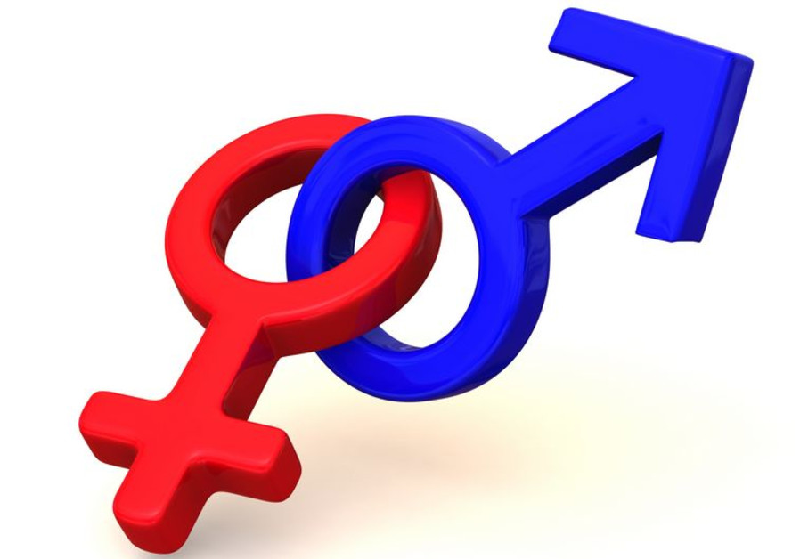 Govt Approves National Plan For Promotion Of Gender Equality