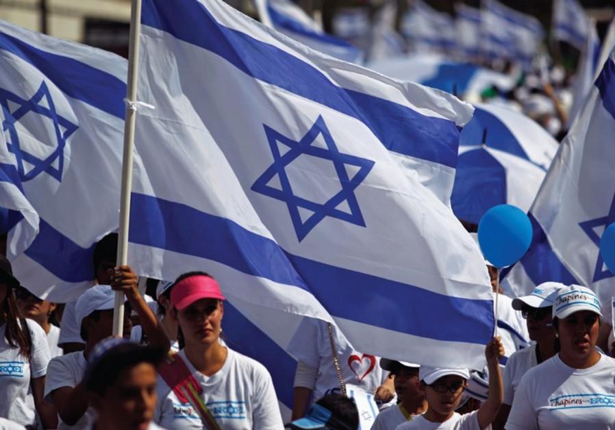 israel march