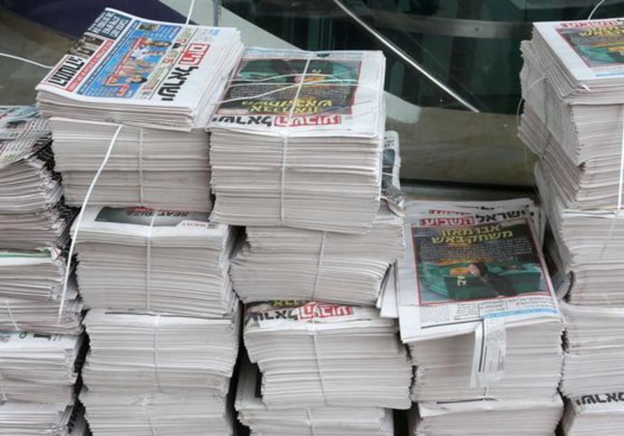 Newspaper (illustrative).