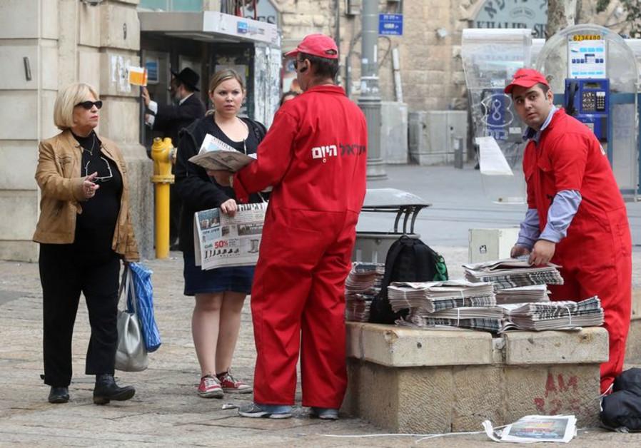 'Israel Hayom' newspaper