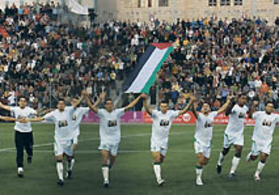 FIFA: Palestine match 'historic moment'