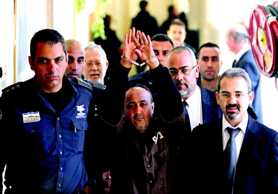 Selon un sondage mené cet été par le Centre palestinien d'opinion publique, Marouan Barghouti pourra