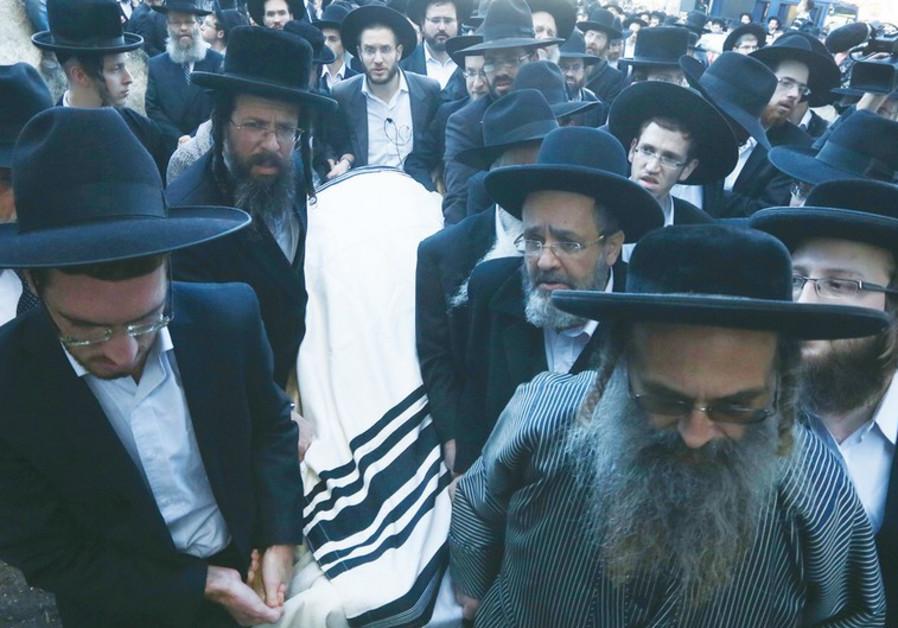 Rabbi Moshe Twersky's funeral