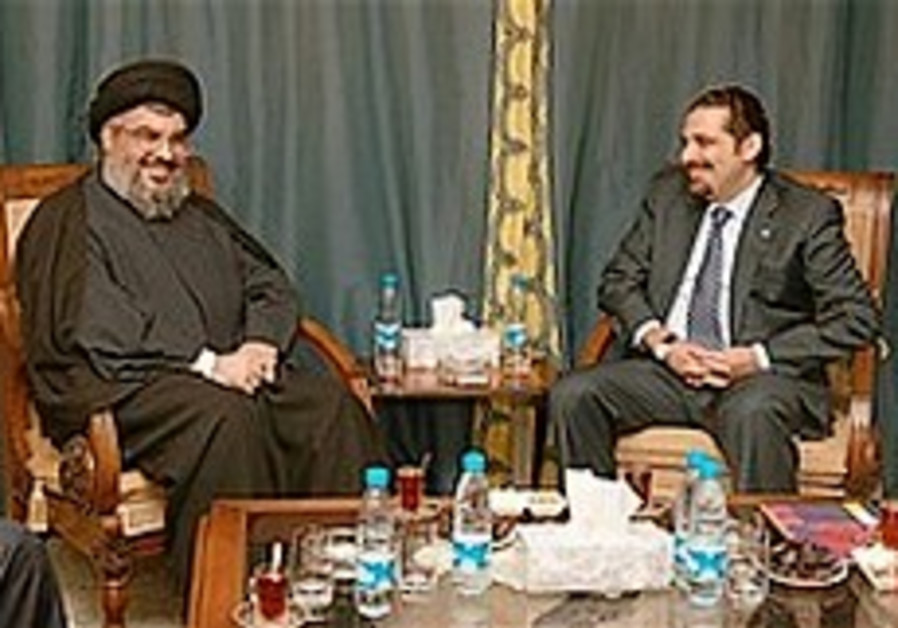 Nasrallah meets Hariri after two years