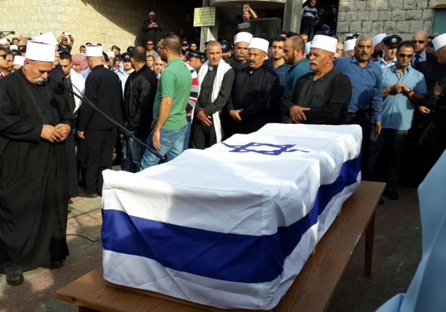 Funeral of Zidan Saif