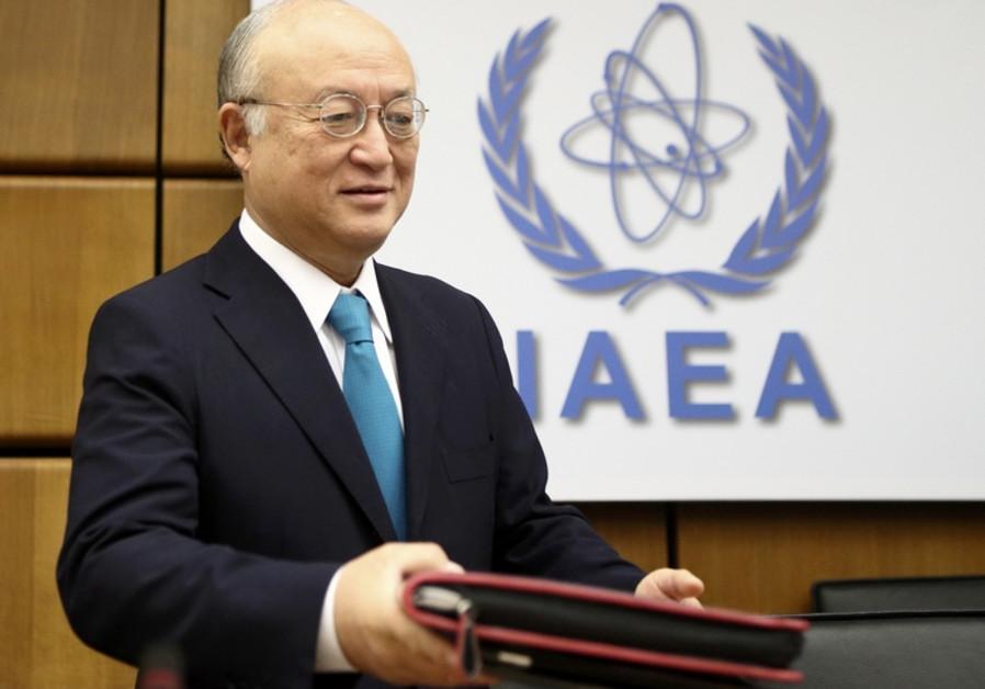 IAEA Director General Amano