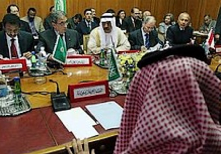 A pragmatic 'yes' to the Arab Peace Initiative
