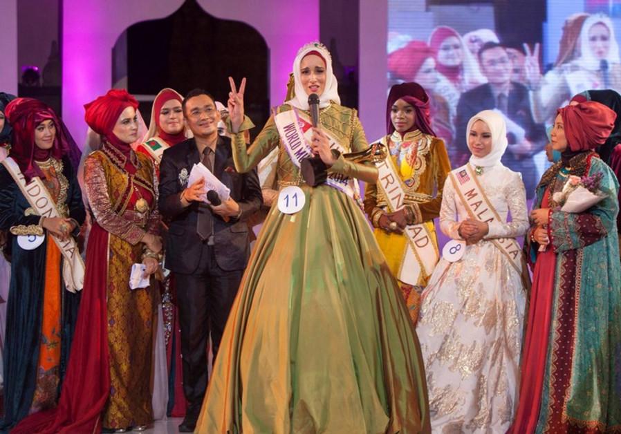 muslim beauty pageant