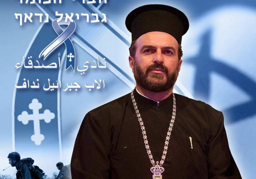Father Gabriel Nadaf