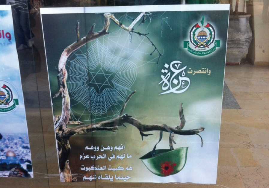 A poster displayed in the West Bank celebrates Hamas