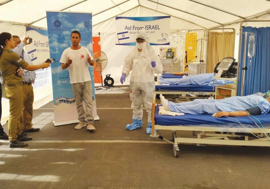Ebola, help from Israel