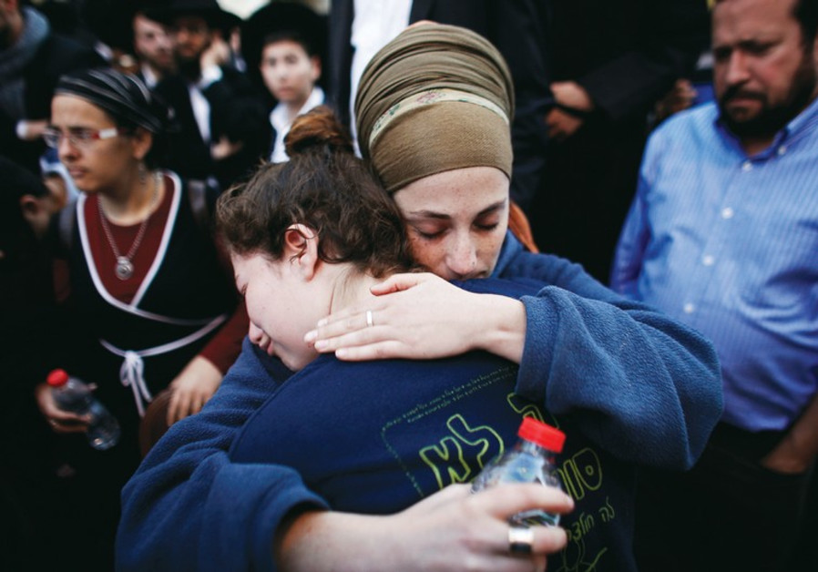 Funeral of Aryeh Kopinsky, Calman Levine and Avraham Shmuel Goldberg in Jerusalem