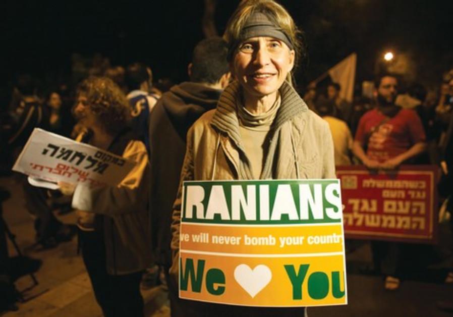 'Israel loves Iran' facebook campaign
