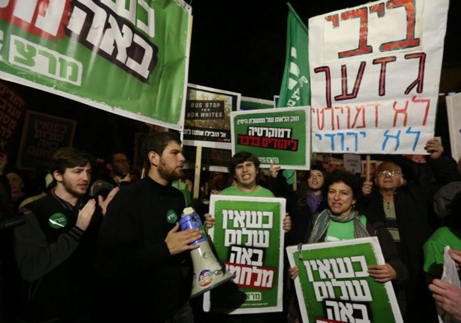 jerusalem protest