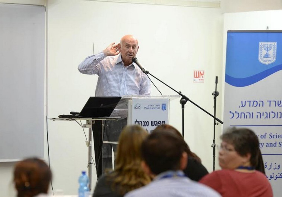Science and Technology Minister Yaakov Peri