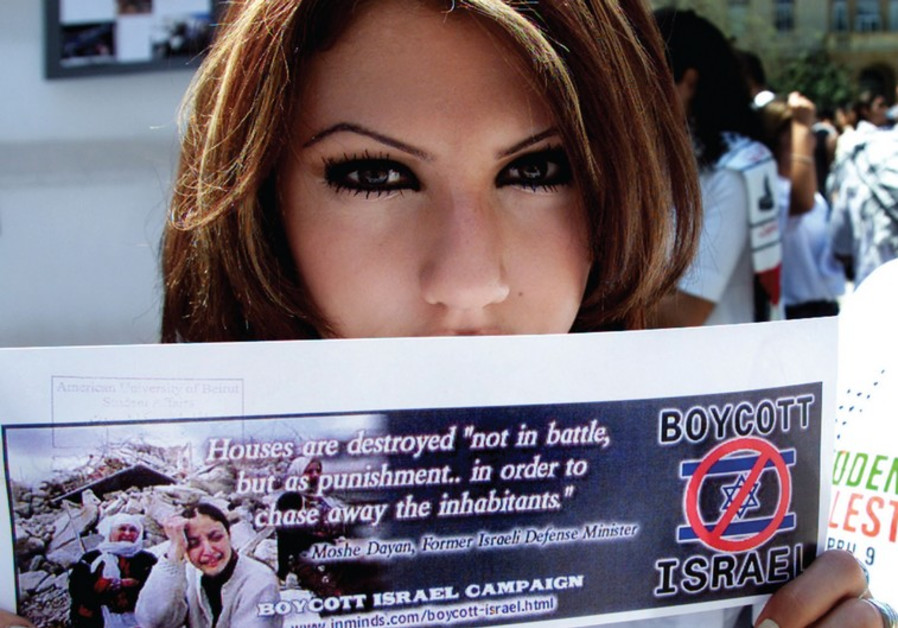 A Lebanese woman protests at a French university against Israel.
