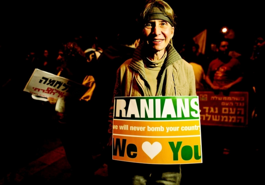 Israël <3 Iran