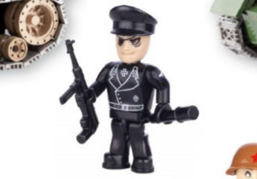 Nazi toy