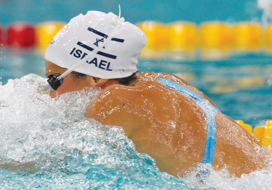 Israeli swimmer Amit Ivry