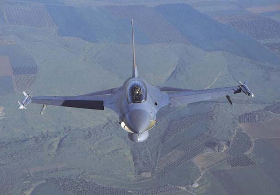 IAF F-16 fighter jet