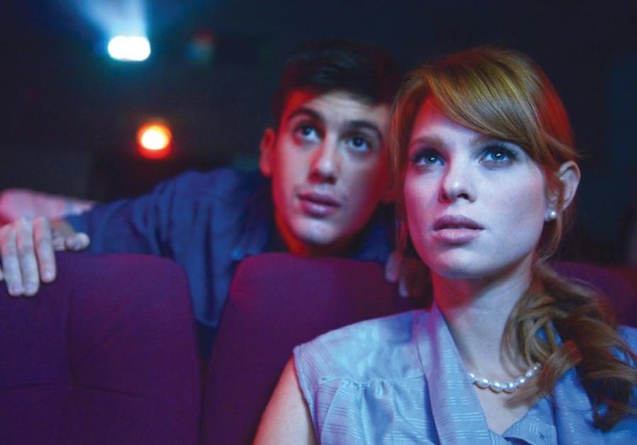 TUVAL SHAFIR ( background left) and Yuval Scharf star in Avi Nesher's short film 'True Story.'