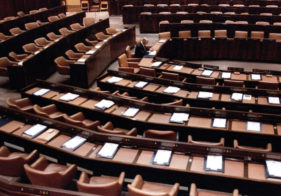 AN EMPTY KNESSET.
