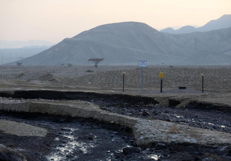 Arava oil spill