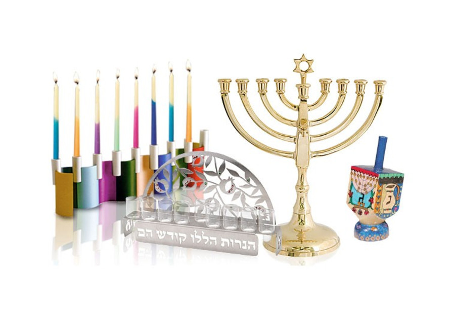 Hanukka (illustrative).