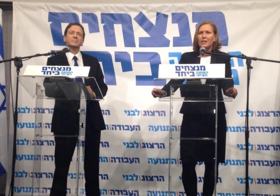 Isaac Herzog and Tzipi Livni, December 10, 2014