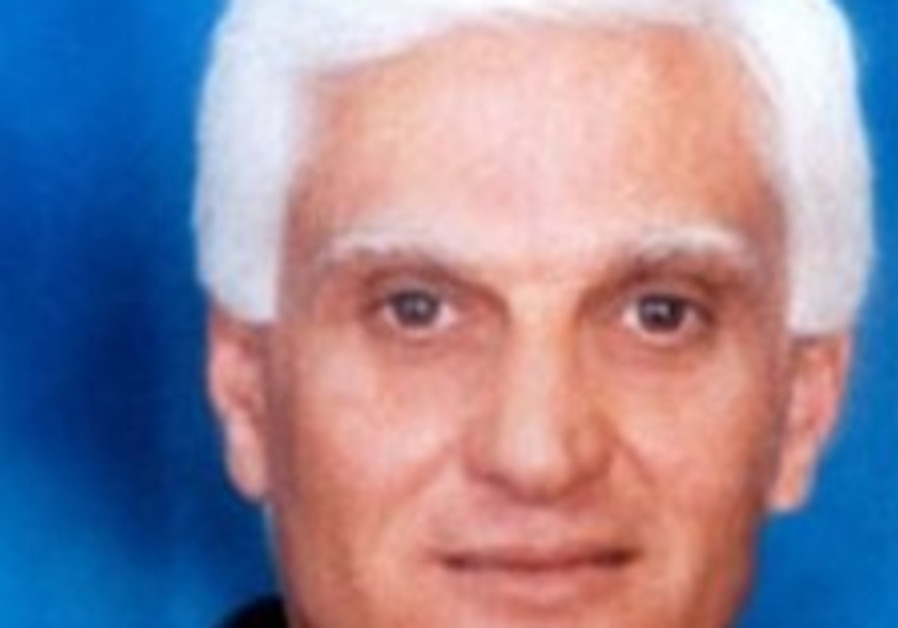 Lebanese report: 'Mossad spy' visited Israel