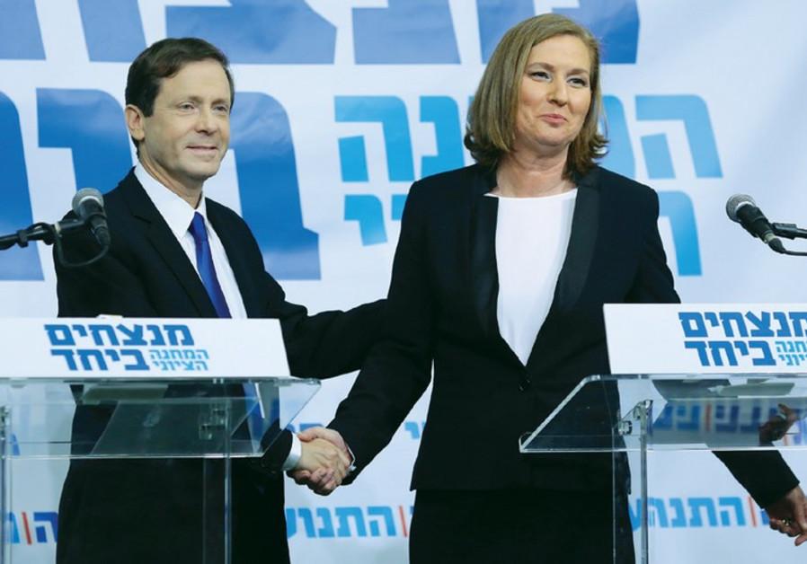 Isaac Herzog and Tzipi Livni
