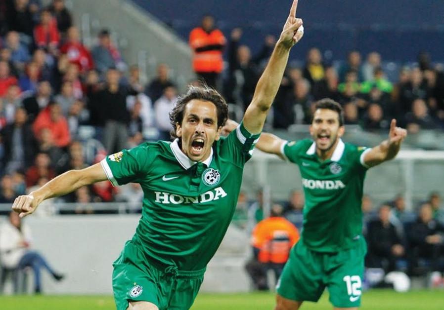 Maccabi Haifa's Yossi Benayoun