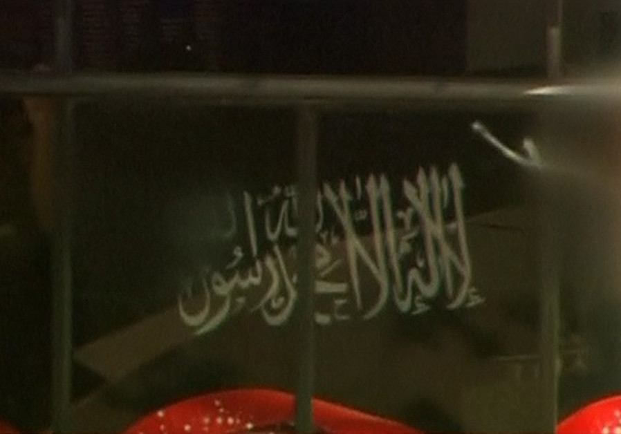 Jihad Sydney Australia