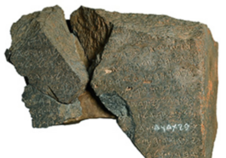Israeli archaeology