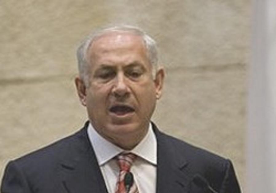 Netanyahu to Lieberman : 'The Likud is not a dictatorship'