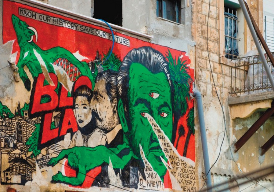 Holiday of Holidays festival in Haifa