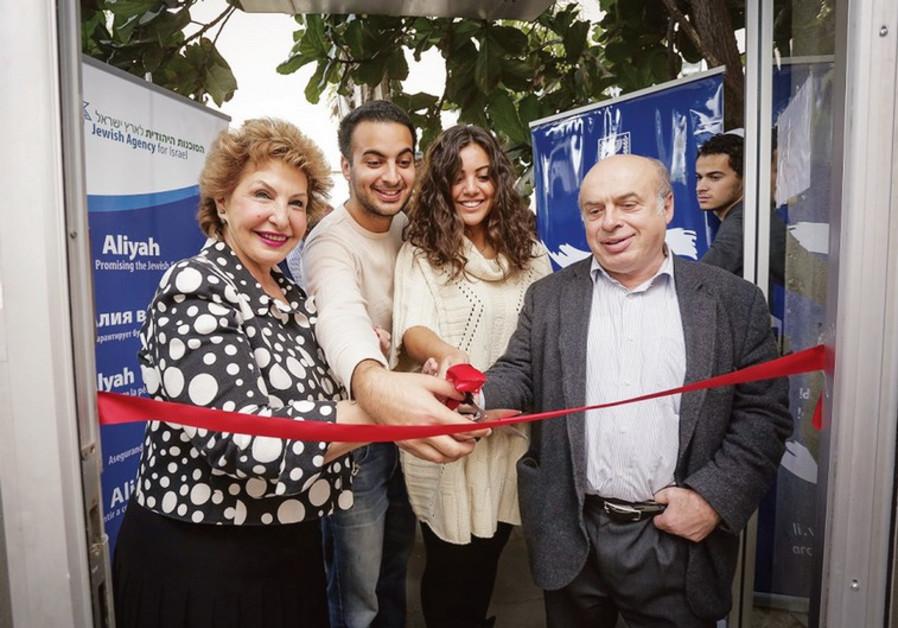 Natan Sharansky Sofa Landver Beit Brodetsky Center