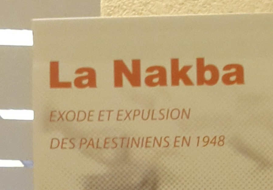 Introductory Poster, UN Nakba Exhibit, Palais des Nations, Geneva,  2014