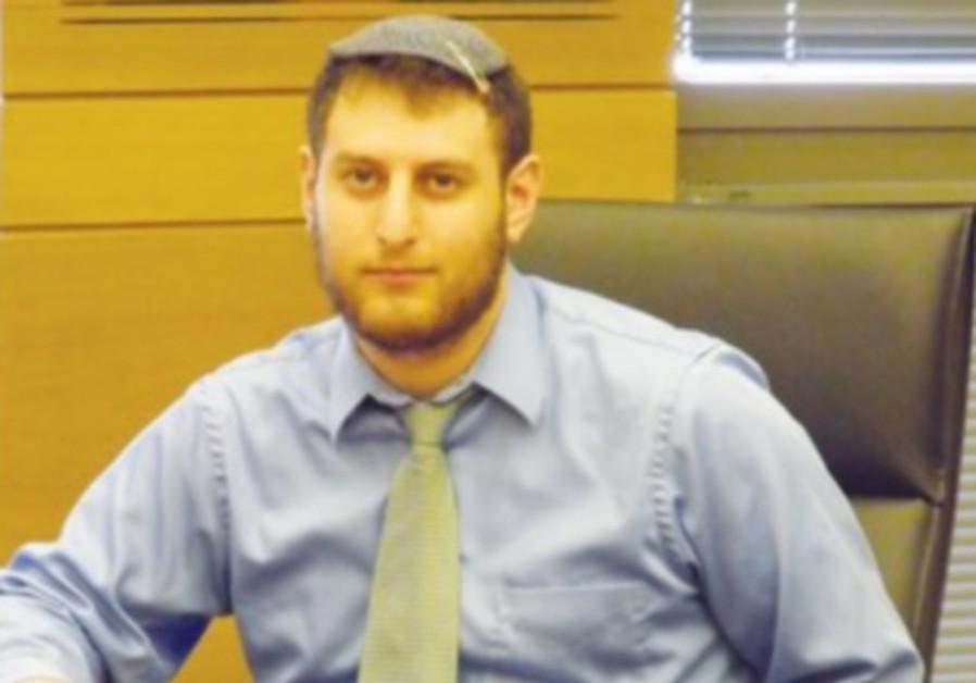 Bayit Yehudi English Forum chairman Jeremy Saltan