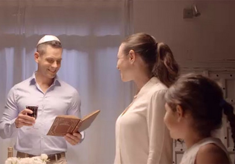 A scene from 'Israeli Friday' commercial