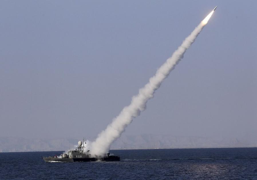Iranian military drill