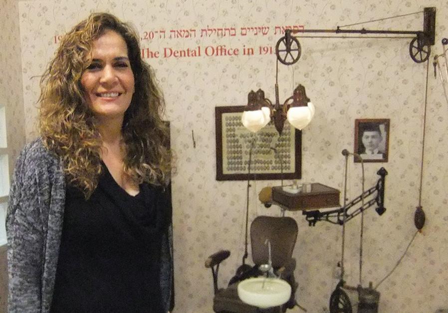 dentist israel