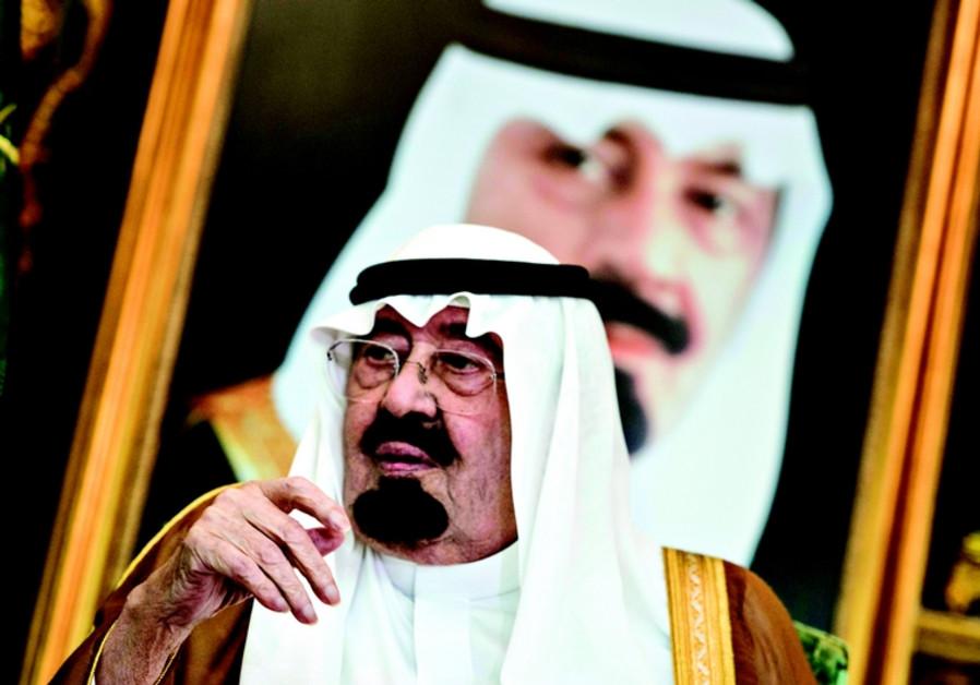 Le monarque saoudien Abdallah Ier